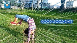 がっちゃんmv Good Good Days