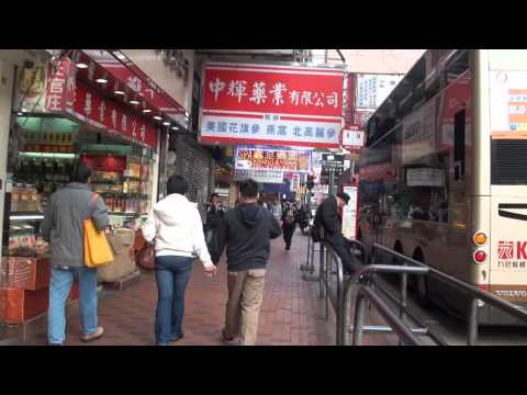 Hong Kong Kowloon Yau Ma Tei, snippets of daily life
