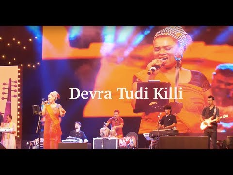 देवरा तूरी किल्ली | Chhaprahiya Purvi || Paddy Fields || Kalpana Patowary
