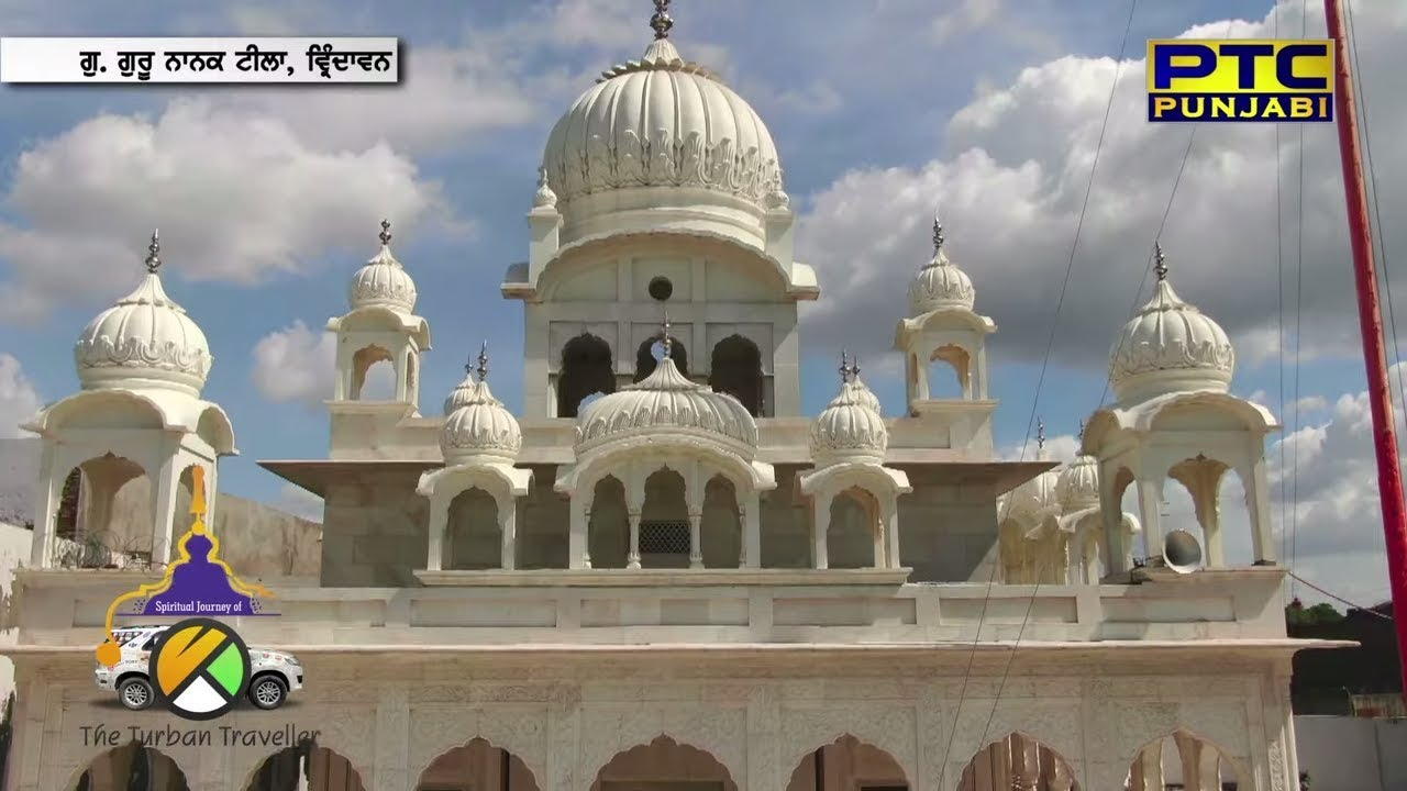 Spiritual Journey of The Turban Traveller | EP 33rd | Gurdwara Guru Nanak  Tila, Vrindavan