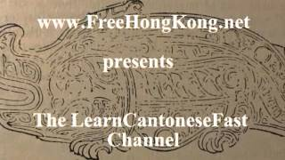 Old Chinese Music on Guitar 3