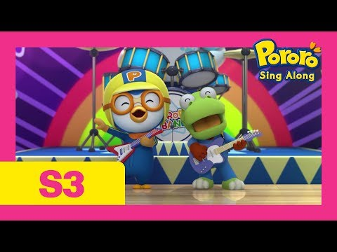 [Pororo Singalong S3] OPENING | First release on YouTube!! | Sing along with Pororo