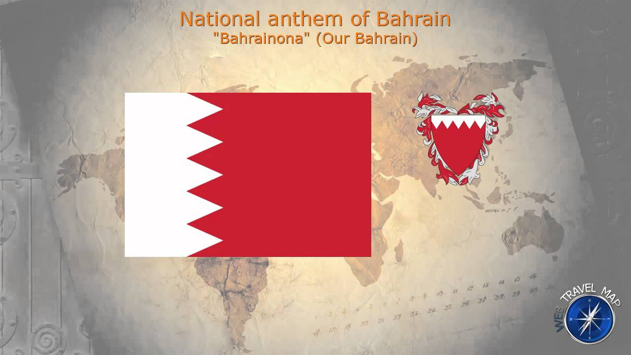 National Anthem of Bahrain - Apps on Google Play