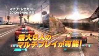 PS3/Xbox360 SPLIT SECOND -スプリットセカンド- 日本語ナレーション付きPV thumbnail