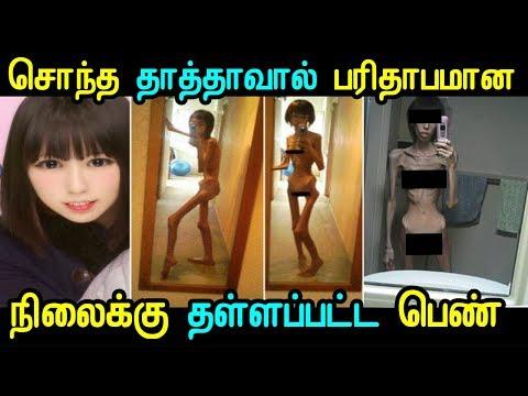 சொந்த தாத்தாவால் இந்த பெண்ணுக்கு ஏற்பட்ட நிலையை பாருங்க   TAMIL NEWS   KOLLYWOOD NEWS thumbnail