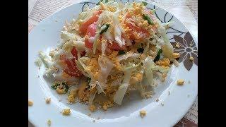 Лёгкий, витаминный салат без майонеза! Рецепт салата на новый год!