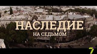 видео ТОП-5 секретных мест в Одессе