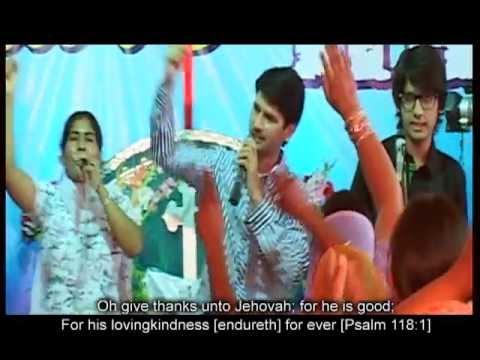 Yeshu Diyan Rehamtan - Gopal Masih / Worship Warriors (Punjabi Christian Song)