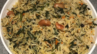 Instant pot Palak Pulao | Spinach Rice | Palak Rice | Palak Pulao - Instant pot Indian Recipe