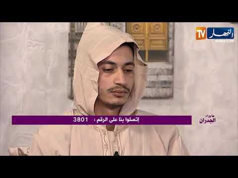الشيخ شنفرة يتحدى الجن على الهواء ويحرقه #ممنوع على أصحاب القلوب الضعيفة18+