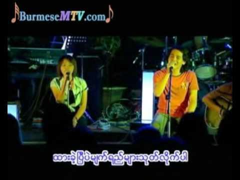 Ma Sone Telt Phu Sar - Wine Wine and Kyoe Kyar
