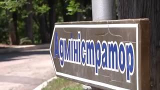 Санаторий имени Чехова (Ялта, Крым)