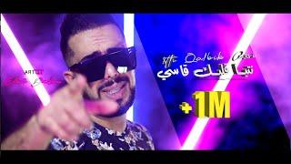 Cheb Didine - Nti Qalbik Assi [Music Video] (2020) / شاب ديدين - نتيا قلبك قاسي