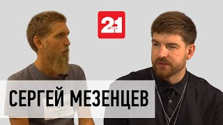 Сергей Мезенцев о Реутов ТВ Lil Dik E о Gazgolder и о шоу в Вечернем Урганте