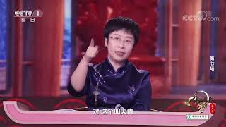 [中国诗词大会]这三首诗讲了三种不同的风格和颜色的瓷器  CCTV