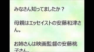 安藤サクラの父は奥田瑛二!なんと芸能一家の父は大物俳優だった!安藤...