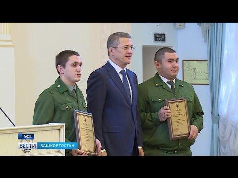 Радий Хабиров вручил дипломы победителям конкурса «Лучший по профессии»