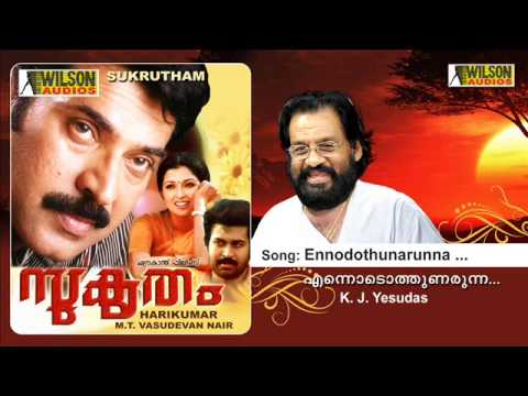 Ennodothunarunna Pularikale Lyrics - Sukrutham Malayalam Movie Songs Lyrics