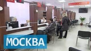 """В Москве увеличилось число МФЦ, где можно в """"одном окне"""" оформить документы на новорожденного"""