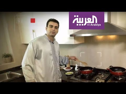 مطبخ العربية | صهيب شراير يتفنن في أكلة البوراك الجزائرية  - نشر قبل 5 دقيقة
