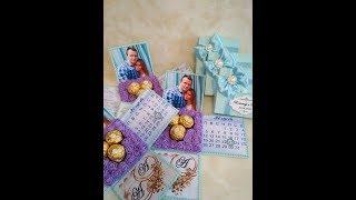приглашение на свадьбу с конфетками