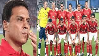 موعد مباراة الأهلى والأسيوطى فى دور ال8 لكأس مصر اليوم الأثنين 30-4-2018 والقناة الناقلة