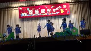2012-13年度 梁潔華小學 體藝繽紛Show 初級現代舞
