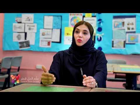 حملة كن معلماً - الحلقة السابعة: مشاركة الدكتورة أمل المالكي