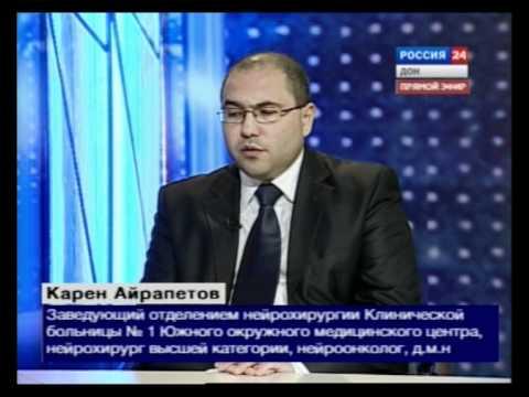 Ситников Андрей Ростиславович. Врач-нейрохирург, кандидат