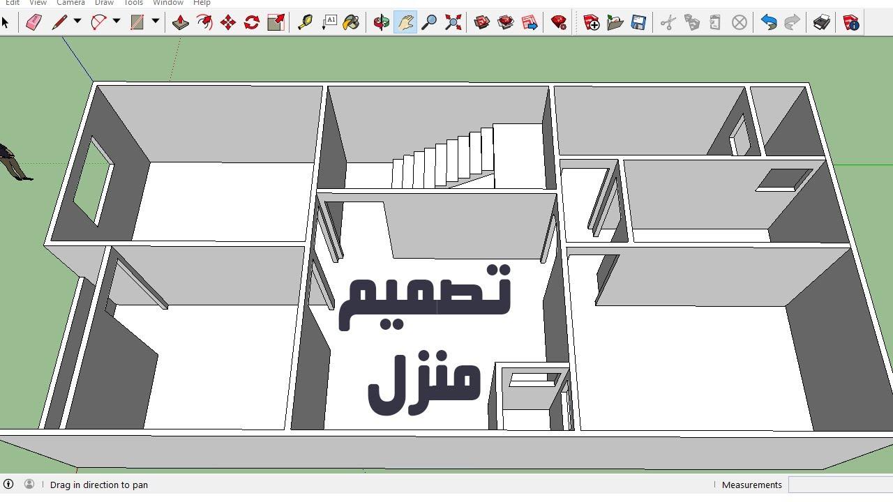 تصميم منزل مساحة 100متر 3d بواسطة Sketchup
