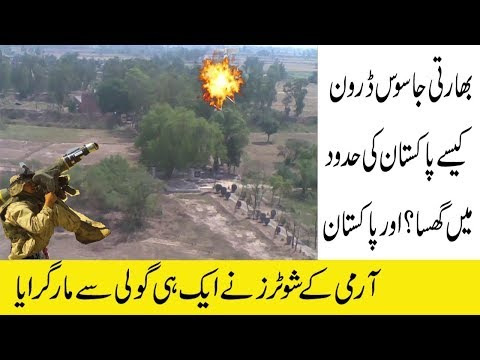 Pakistan Army Destroy A Indian Drone Must See This Video
