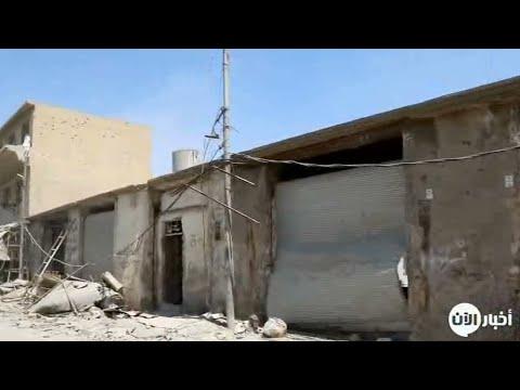 حصريا | كيف يبدو حي الفاروق في #الموصل القديمة بعد فرار #داعش  - نشر قبل 4 ساعة