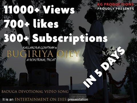 (BUGIRIYA OJEY )  DEVOTIONAL BADUGA  SONG VIDEO