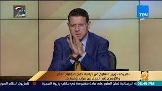 رأي عام - النائب محمد أبو حامد: الأزهر شريف فوق رؤسنا لكنه ليس فوق الدولة