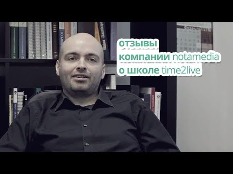 Видео Марафон отзывы сотрудников