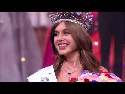 Мисс Россия 2019: Объявление победительницы - Miss Russia 2019: Crowning