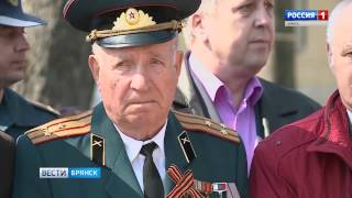 """""""Вести. Брянск"""". (эфир 26.04.2017 в 20:45)"""