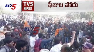 CBIT Students Protest against Fee Hike Continues | TV5 News