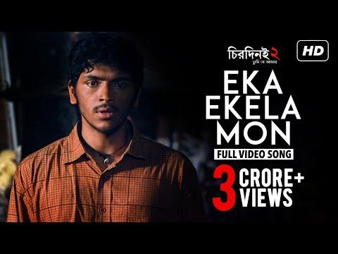 Eka Ekela Mon | Chirodini Tumi Je Amar 2 | Arjun Chakraborty | Arijit Singh | SVF