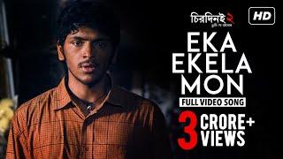 Eka Ekela Mon | Chirodini Tumi Je Amar 2 | Arjun Chakraborty | Arijit Singh | 2014