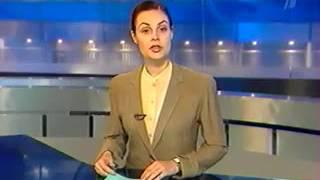Новости (ОРТ, 16.08.2002)