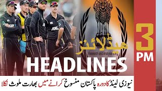 ARY News | Prime Time Headlines | 3 PM | 22nd September 2021