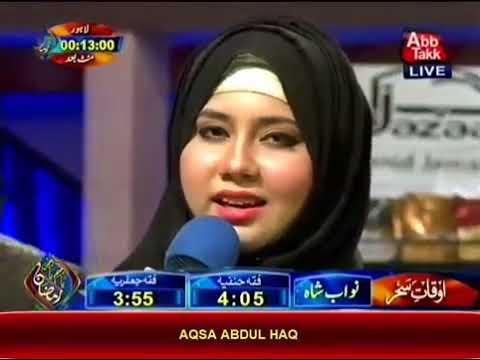 koi nabi nahi hai mere mustafa k baad By Aqsa Abdul Haq Naat Sharif Most Beautiful Naat in urdu   Yo