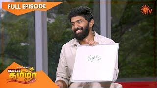 Vanakkam Tamizha with Actor Vikram Prabhu – Full Show