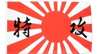 SPANGE - Kamikaze  ( full album )