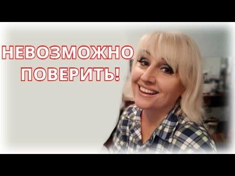 """Солистка  """"Фристайл"""" Нина Кирсо ушла из жизни"""