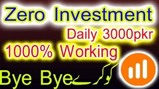 IQ option Ko filhal kary Bye limited Time offer  Zero investment Daily 3000Pkr easy way try kary