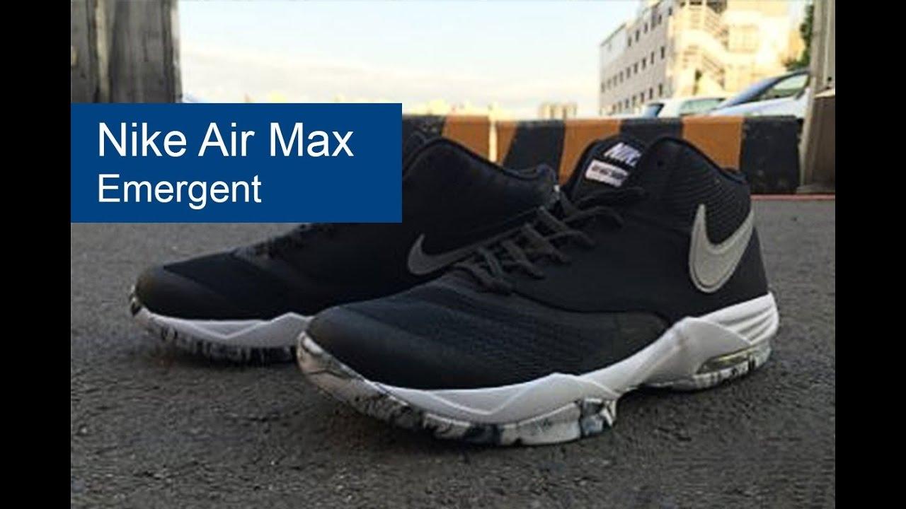 Обзор Кроссовки Nike Air Max Emergent