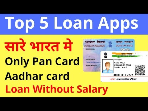 Top 5 Loan Apps In India || Instant Personal Loan Without Salary Slip 2019