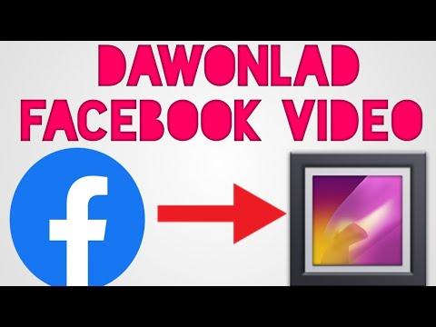 Download কিভাবে Facebook থেকে ভিডিও dawonlad করবে    how to facebook video download
